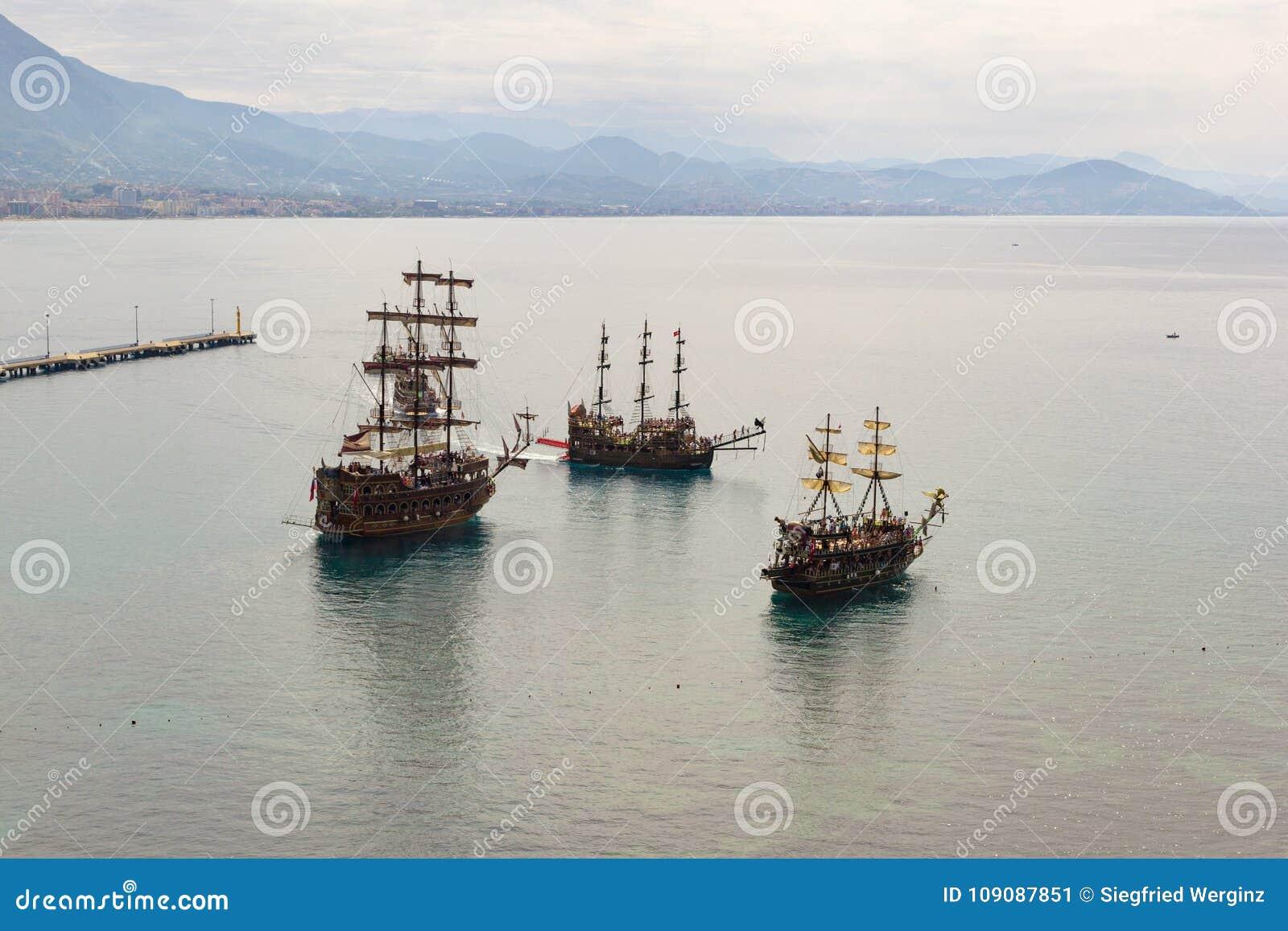 Παλαιά πλέοντας σκάφη