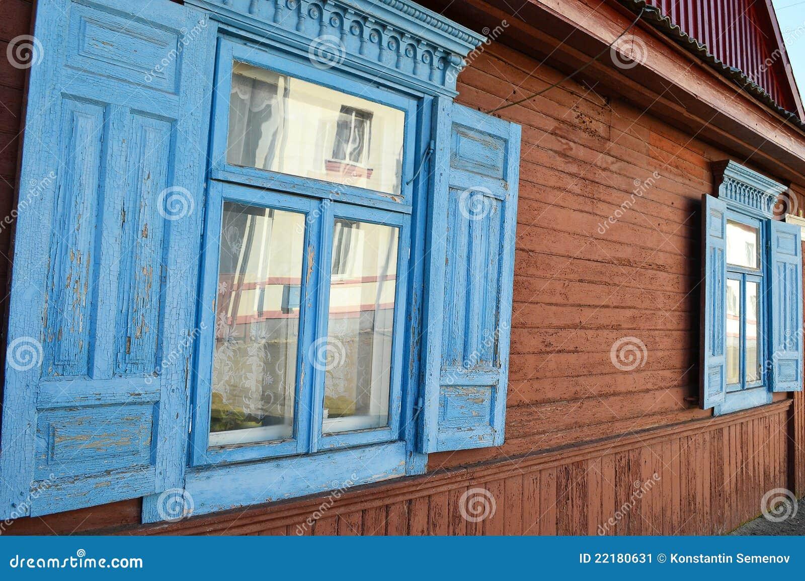 παλαιά Windows