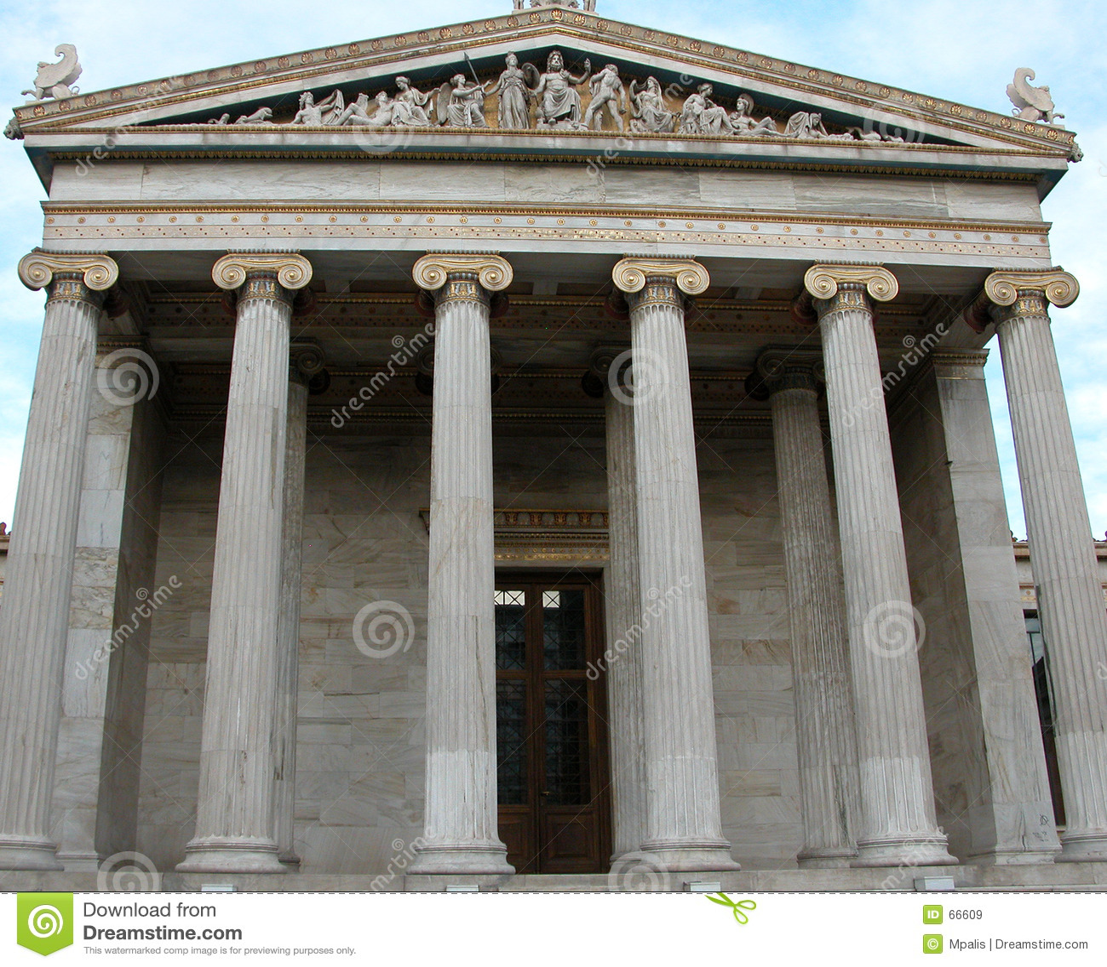 πανεπιστήμιο εισόδων οικοδόμησης της Αθήνας