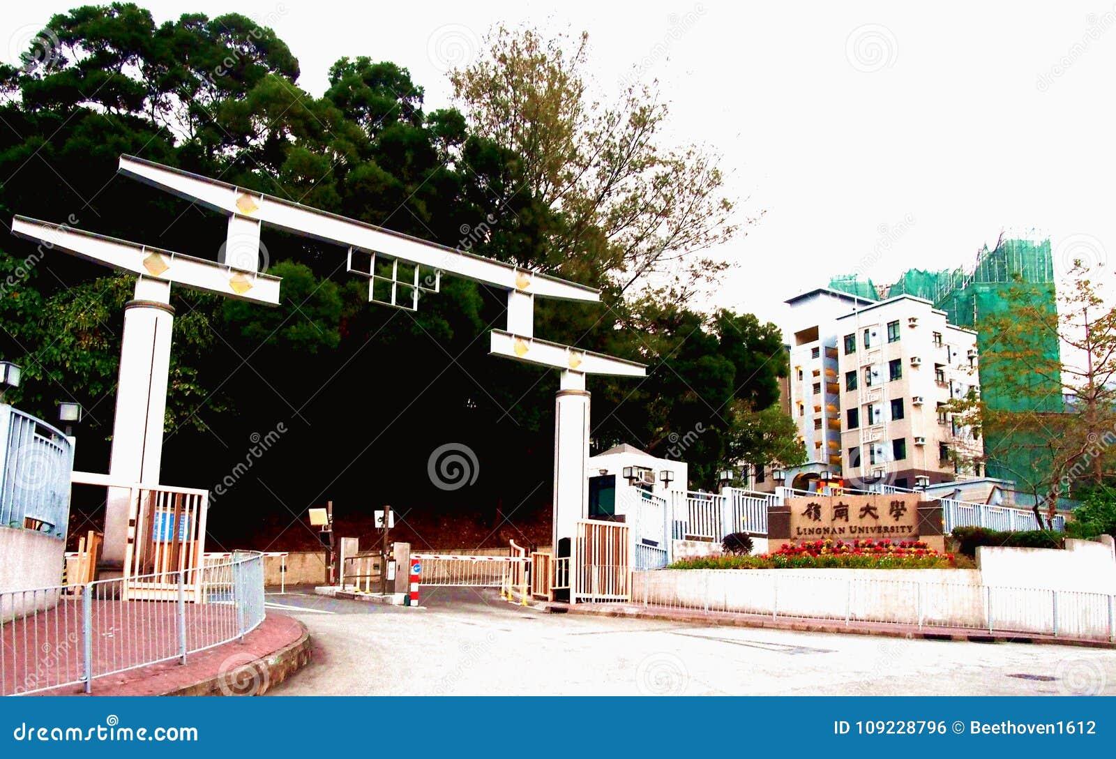 Πανεπιστήμιο Lingnan στο Χονγκ Κονγκ