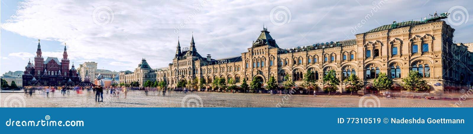 Πανοραμικό κόκκινο τετράγωνο, ιστορικές μουσείο και ΓΟΜΜΑ στη Μόσχα, Ρωσία