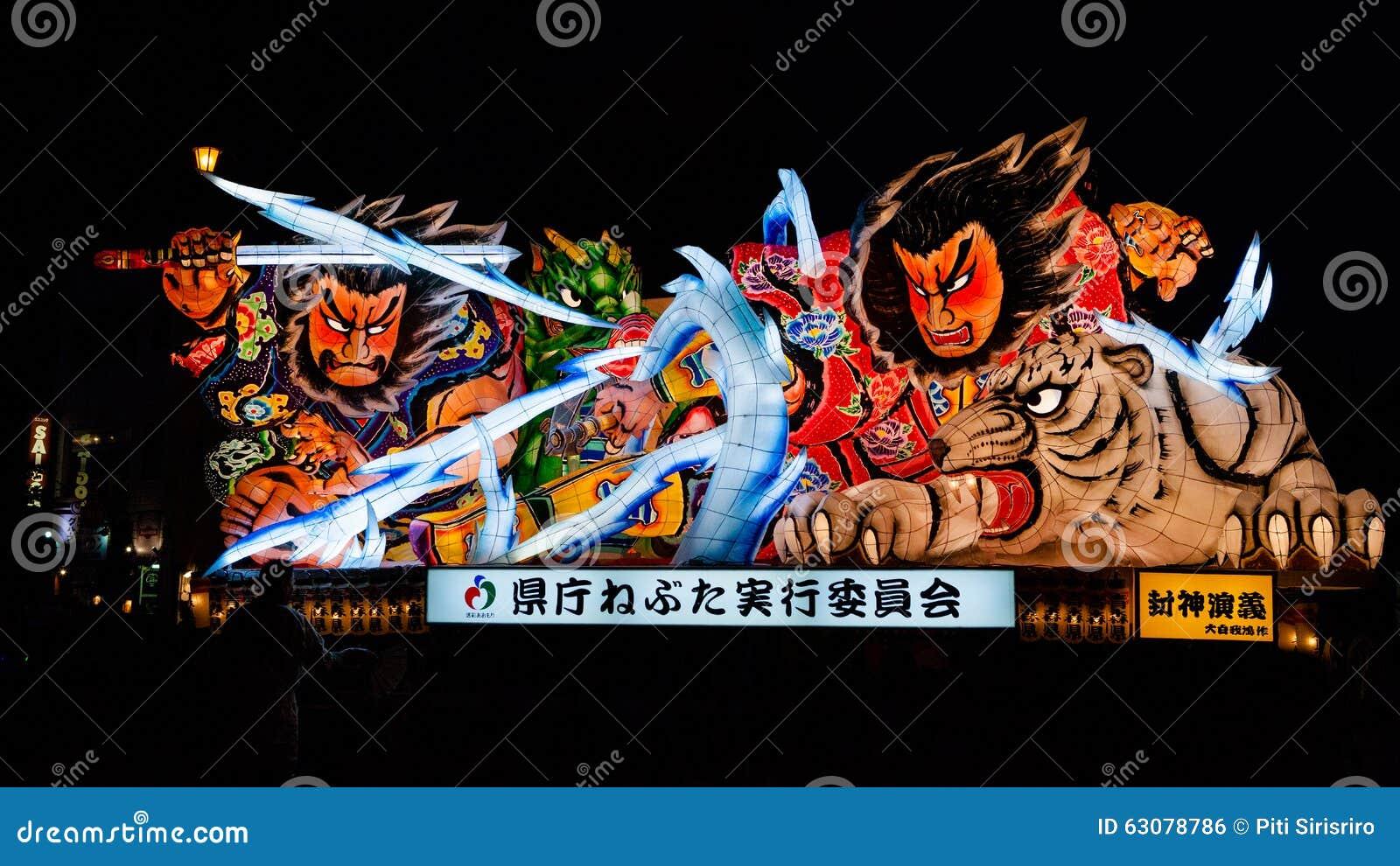 Παρέλαση επιπλεόντων σωμάτων Nebuta στην πόλη Aomori, Ιαπωνία στις 6 Αυγούστου 2015