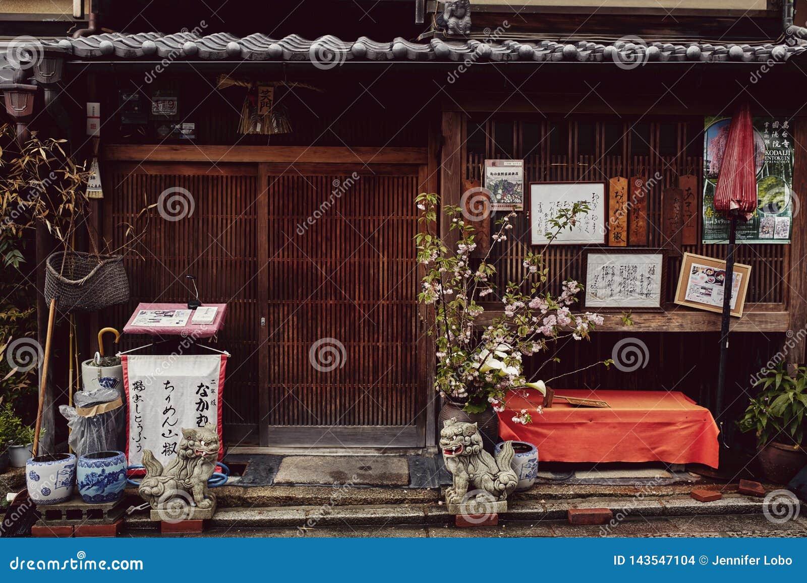 Παραδοσιακό ιαπωνικό σχέδιο στο Κιότο, Ιαπωνία