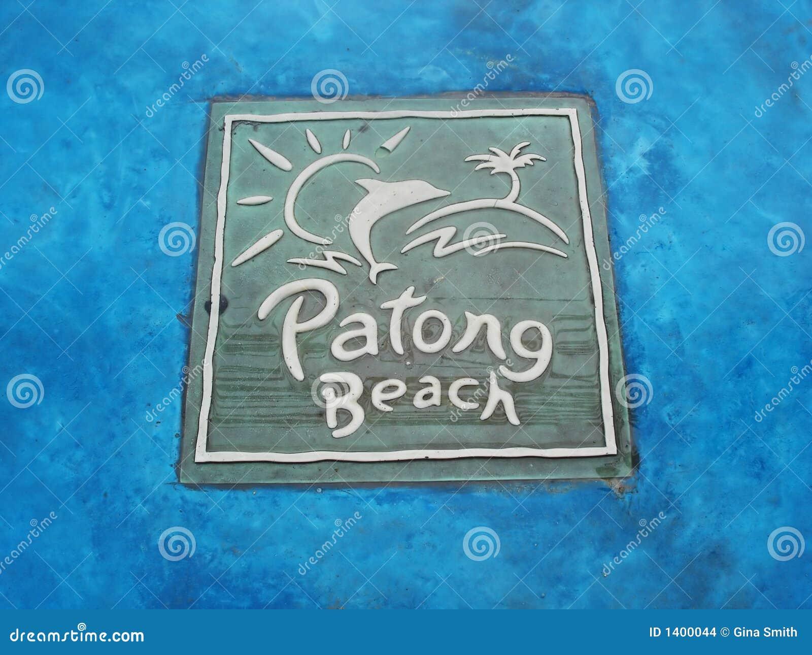παραλία patong phuket Ταϊλάνδη