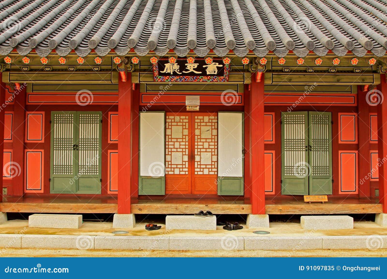 Παλάτι της Κορέας Hwaseong Haenggung