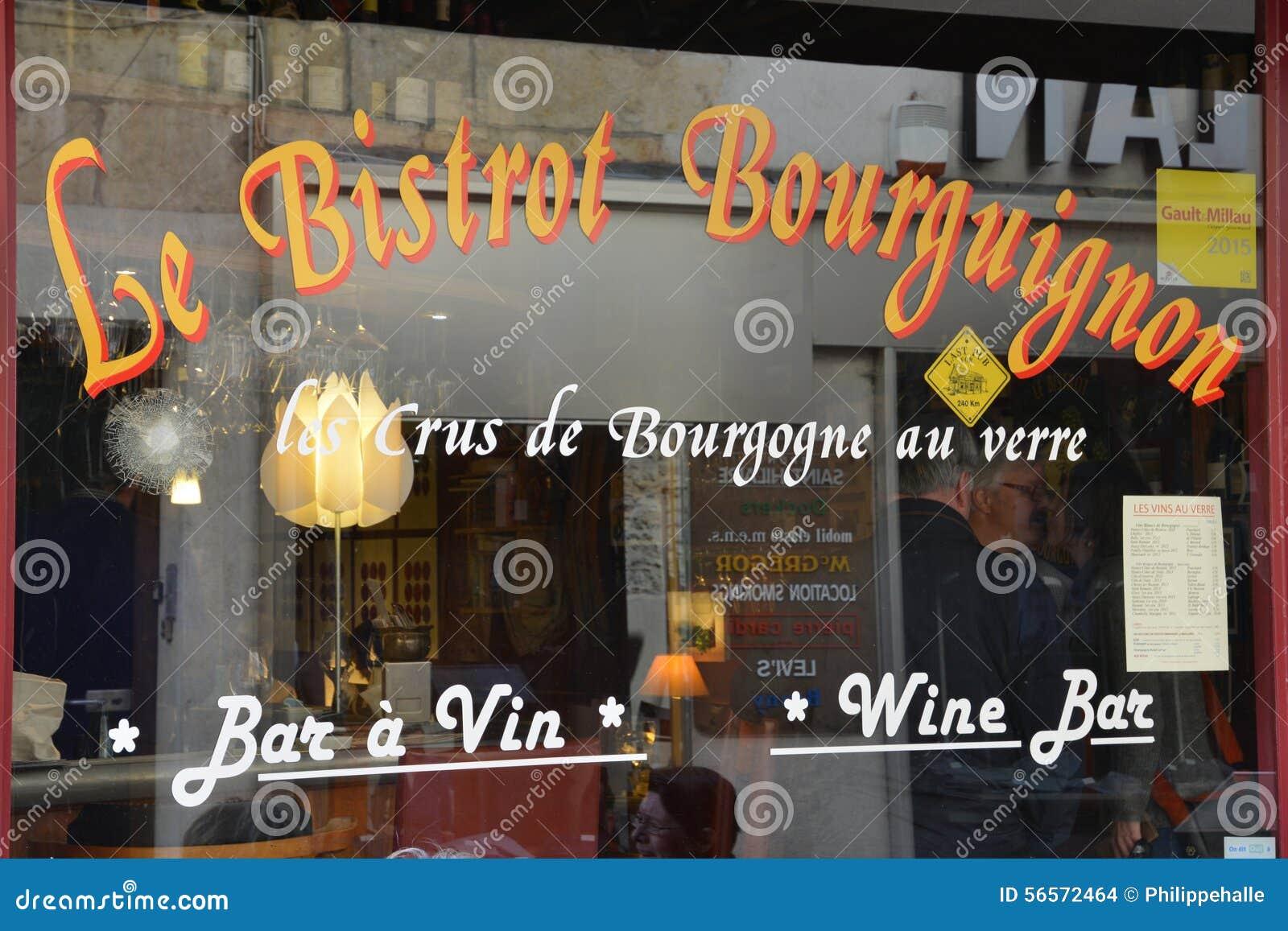 Download Παλαιάς και γραφικής πόλη της Γαλλίας, του Beaune Εκδοτική Στοκ Εικόνα - εικόνα από burgundy, φάτε: 56572464