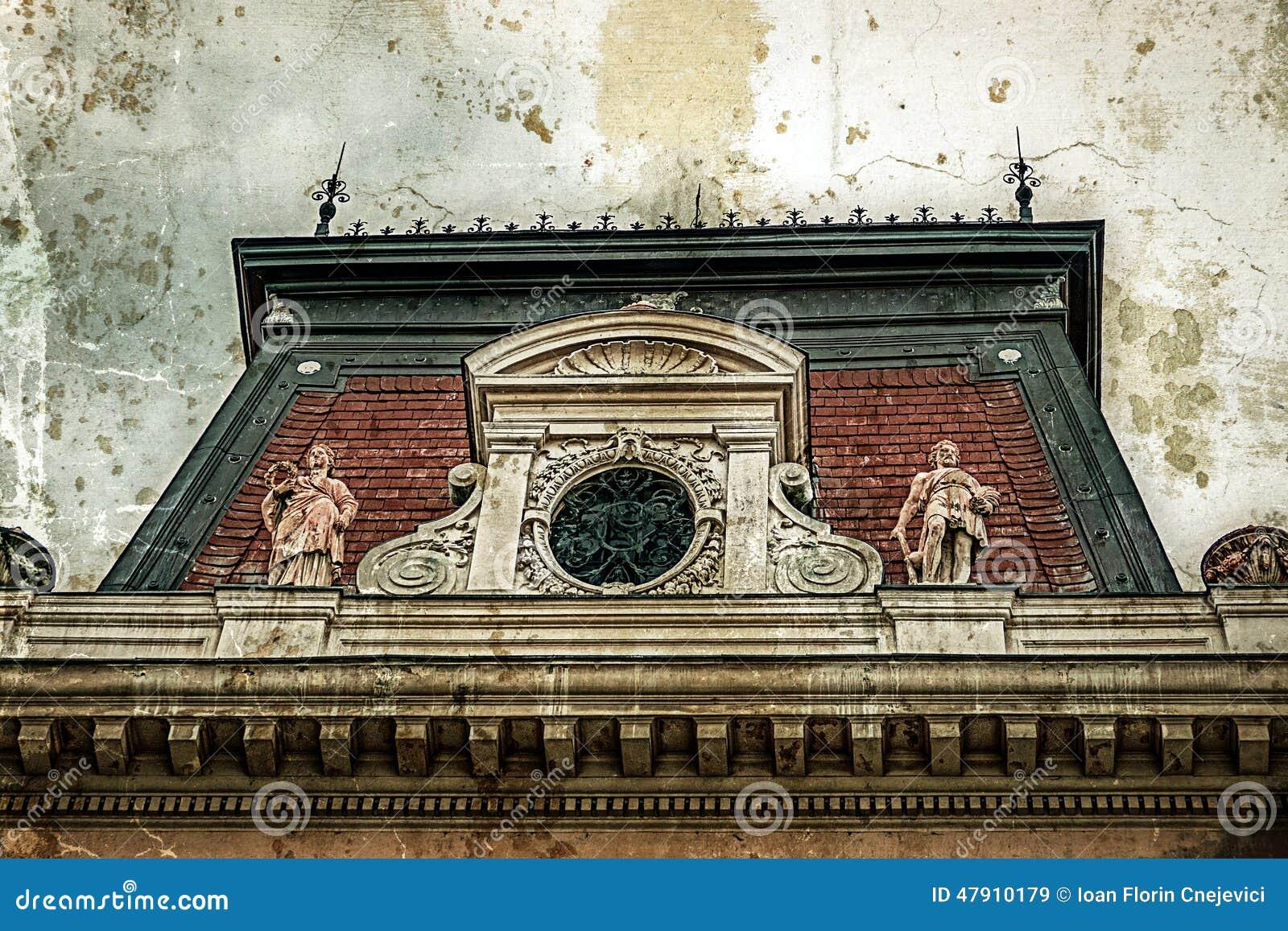 Παλαιά φωτογραφία με την πρόσοψη στο κλασσικό κτήριο Βελιγράδι, Σερβία 2
