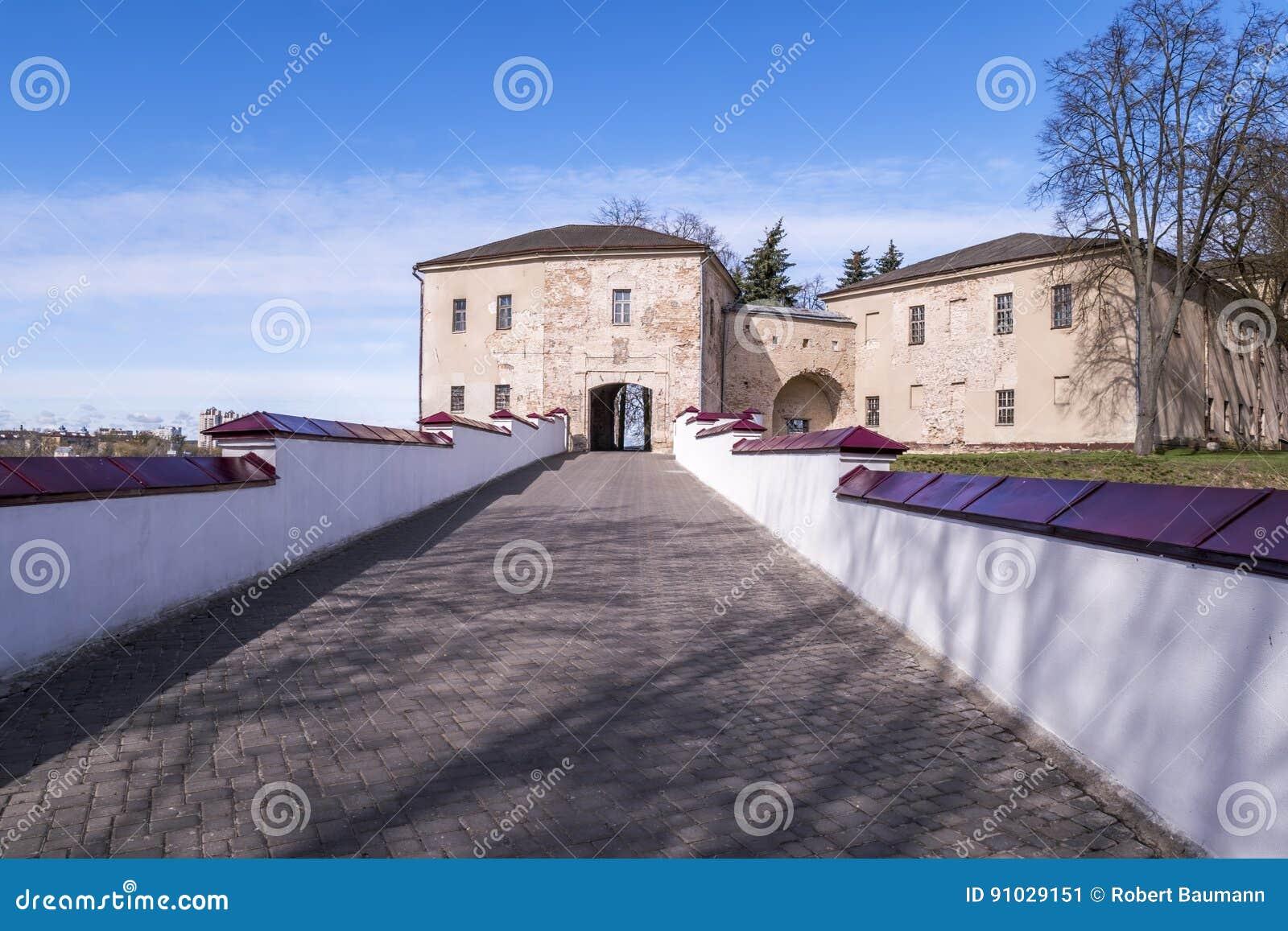 Παλαιό Γκρόντνο Castle