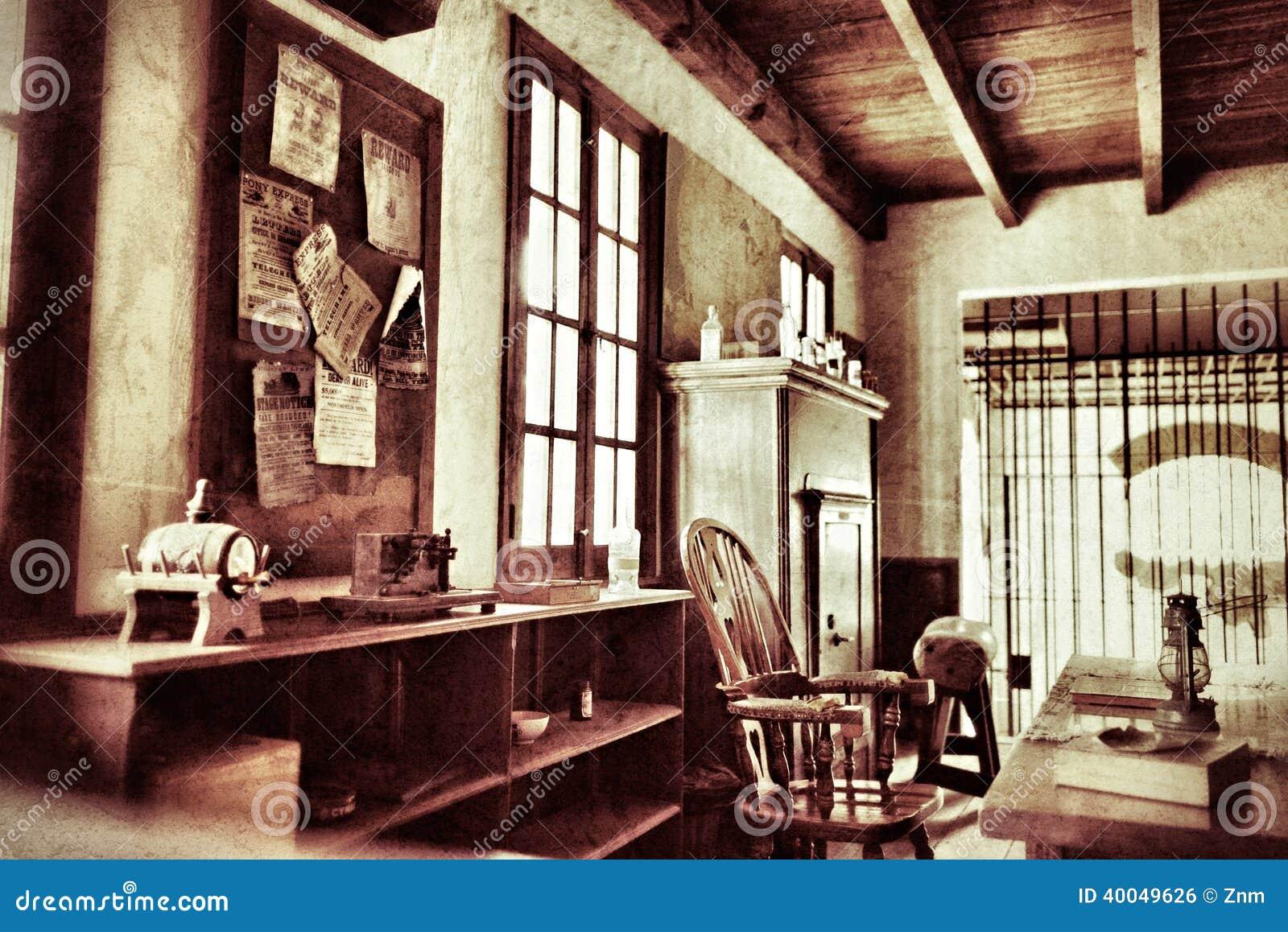 Παλαιό γραφείο