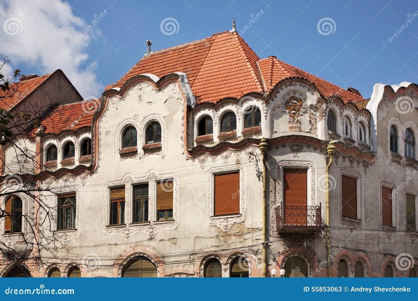 Παλαιό κτήριο σε Oradea Ρουμανία