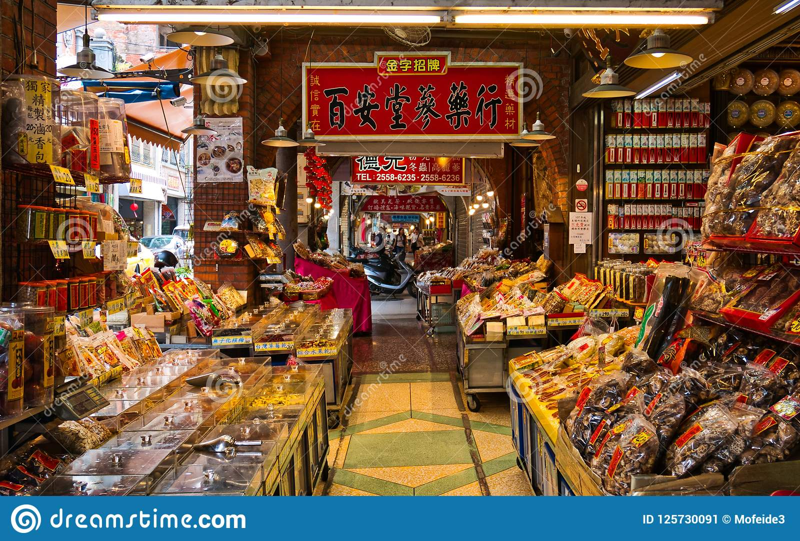 Πεζοδρομίων φαρμακείων βοτανική ιατρική παραδοσιακού κινέζικου καταστημάτων πωλώντας ξηρά