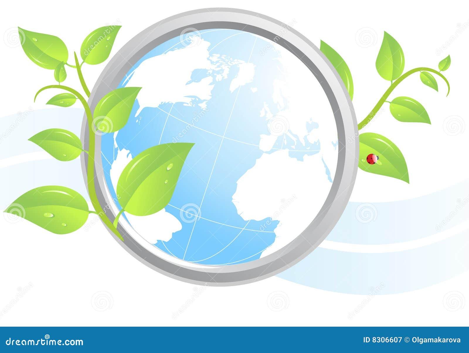 περιβαλλοντικό εικονίδιο