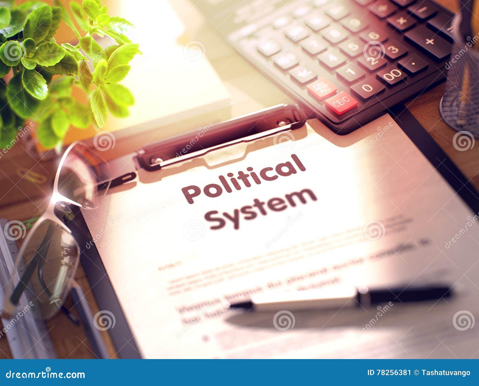 Περιοχή αποκομμάτων με την πολιτική έννοια συστημάτων τρισδιάστατος