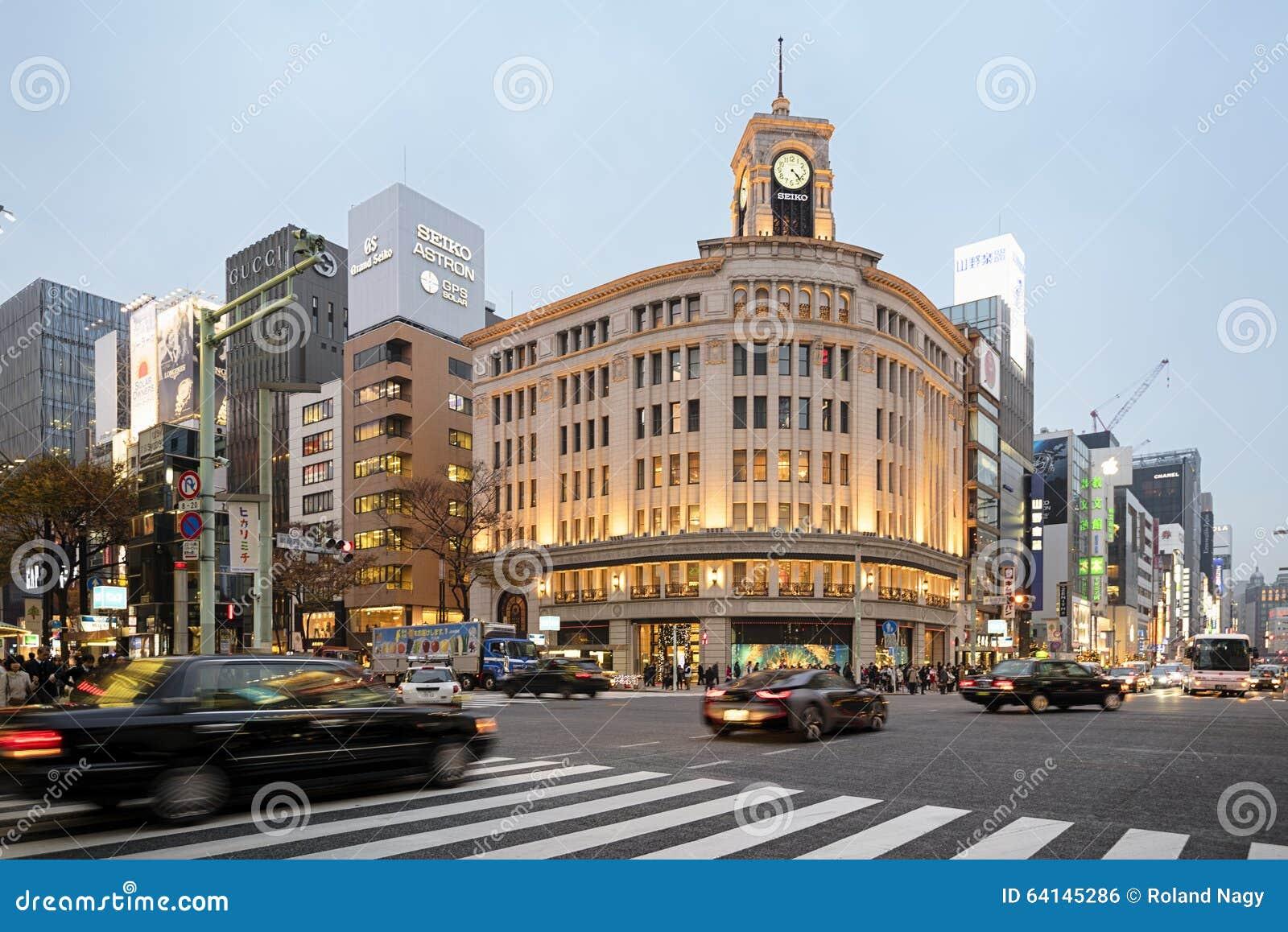 Περιοχή Ginza, Τόκιο - Ιαπωνία