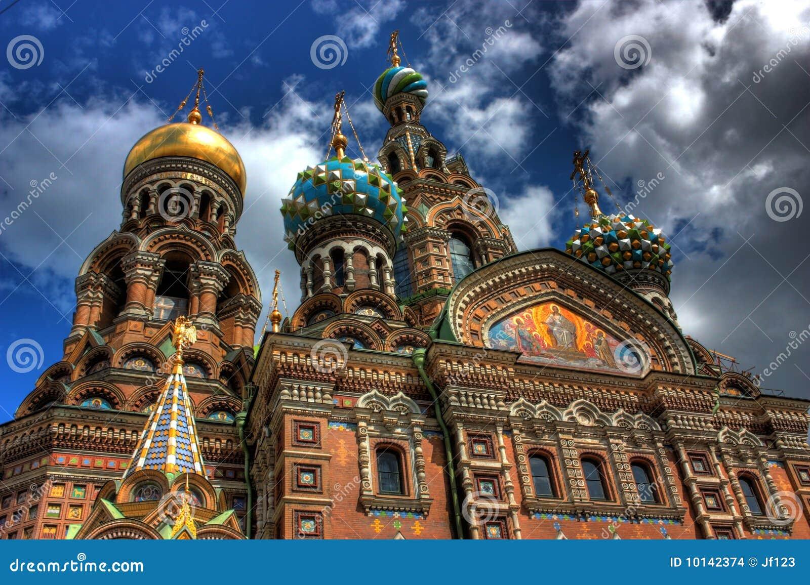Πετρούπολη Ρωσία Άγιος