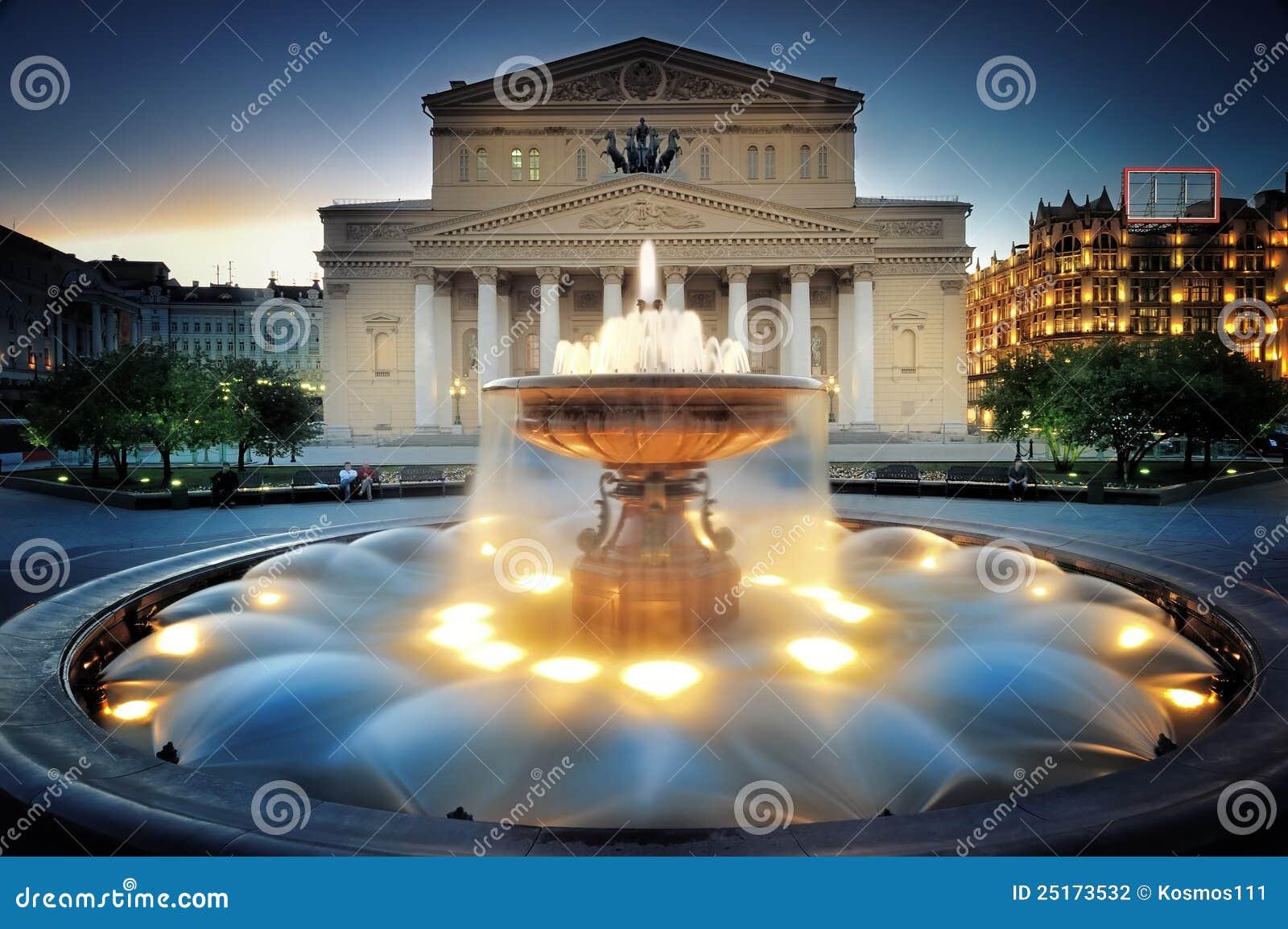 πηγή Μόσχα bolshoi κοντά στο θέατρο