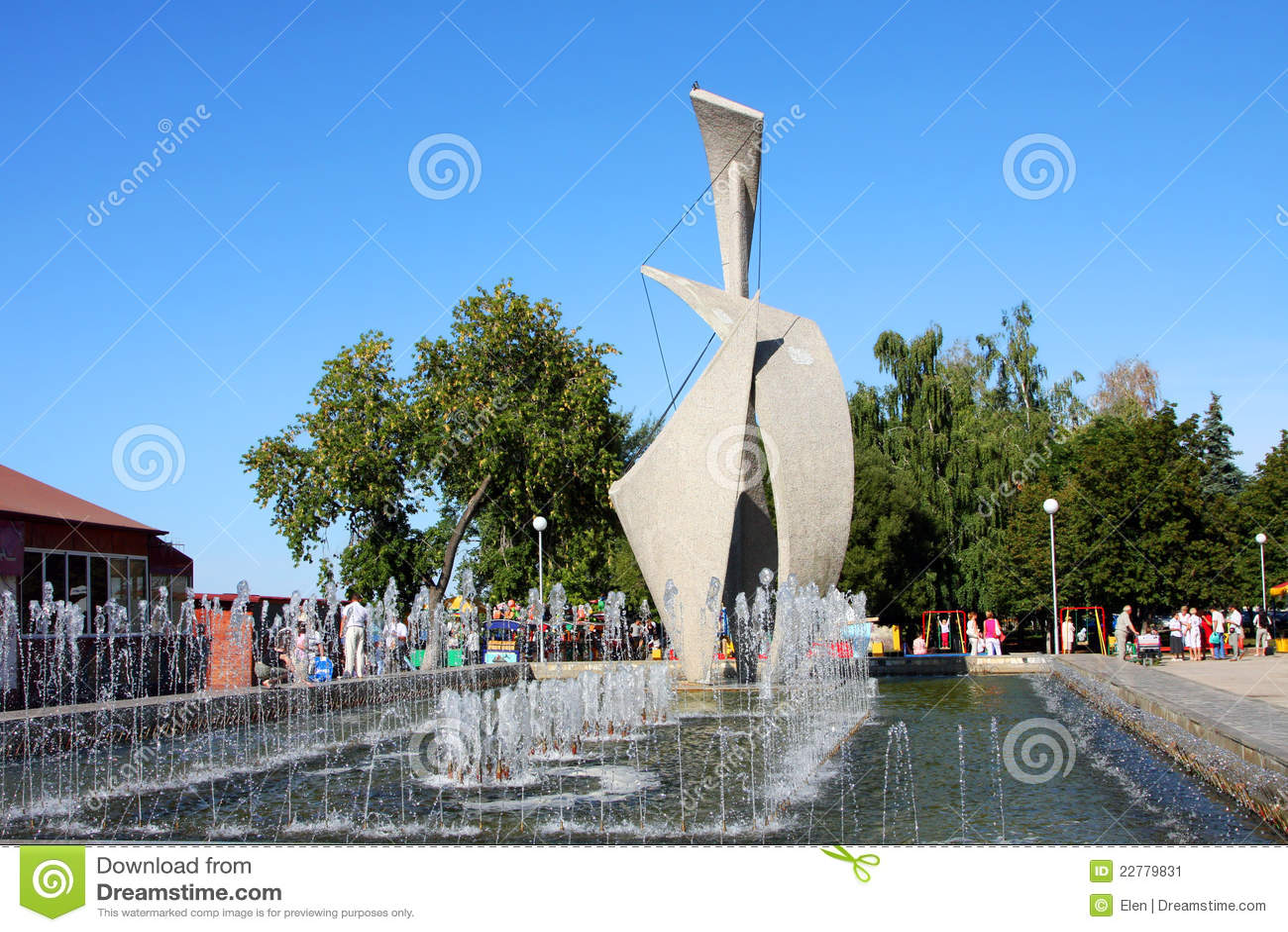 Πηγή στην πόλη της Samara, Ρωσία,