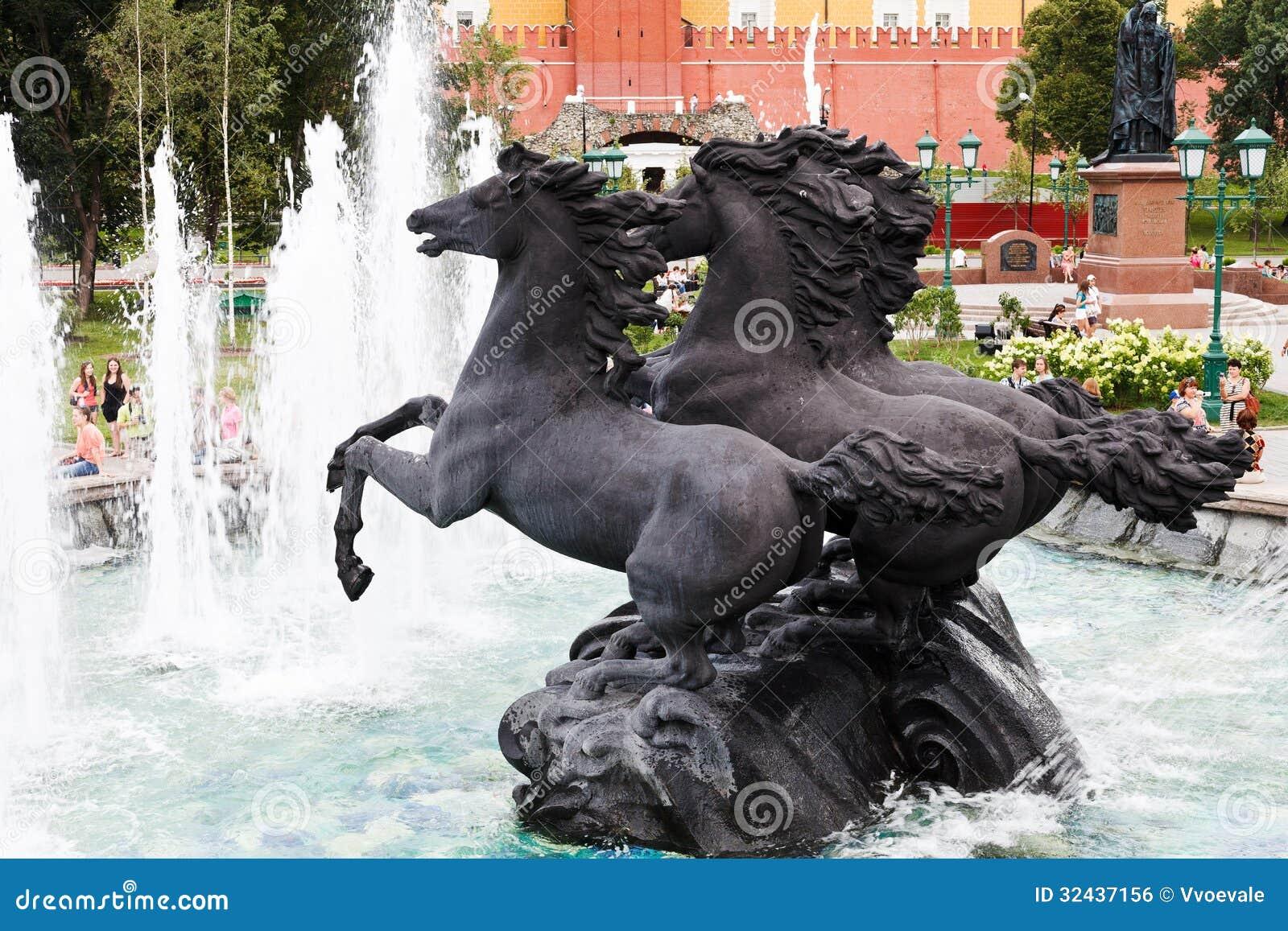 Πηγή στον κήπο του Αλεξάνδρου, Μόσχα