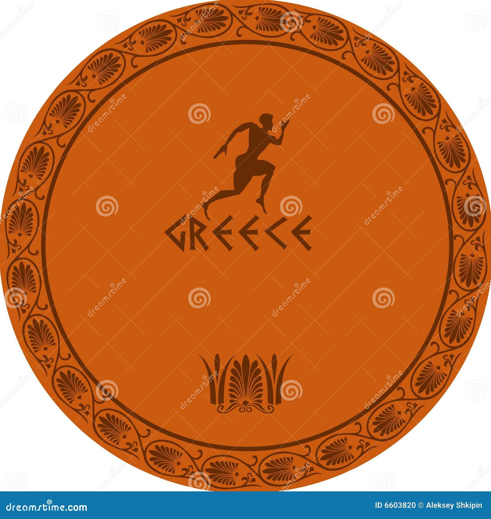 πιάτο αρχαίου Έλληνα