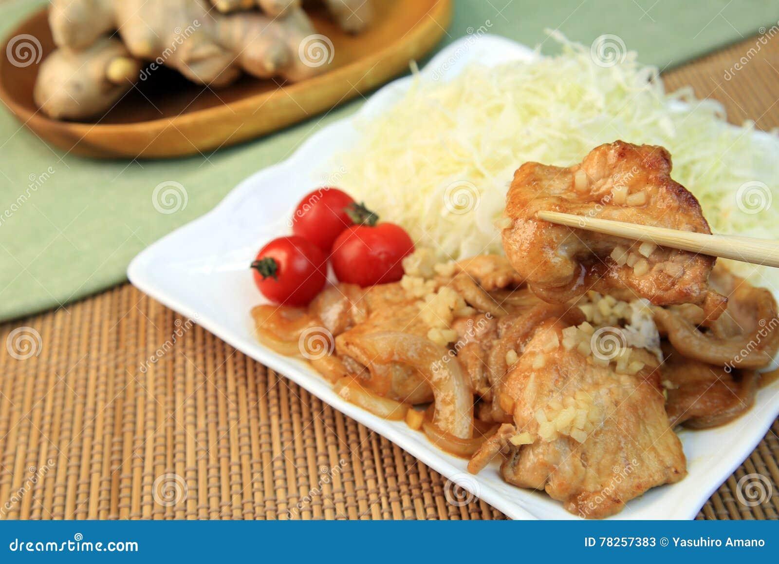 Πιπερόριζα χοιρινού κρέατος