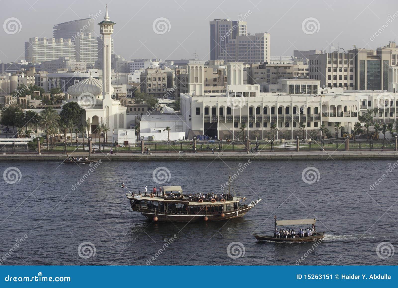 πορθμεία του Ντουμπάι