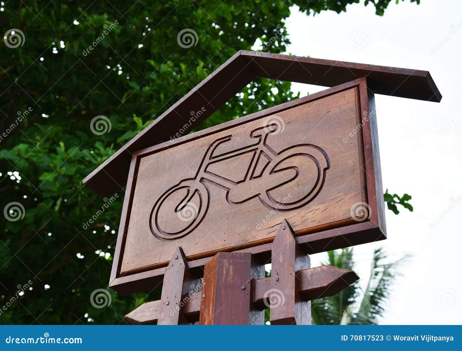 Ποδήλατο σημαδιών