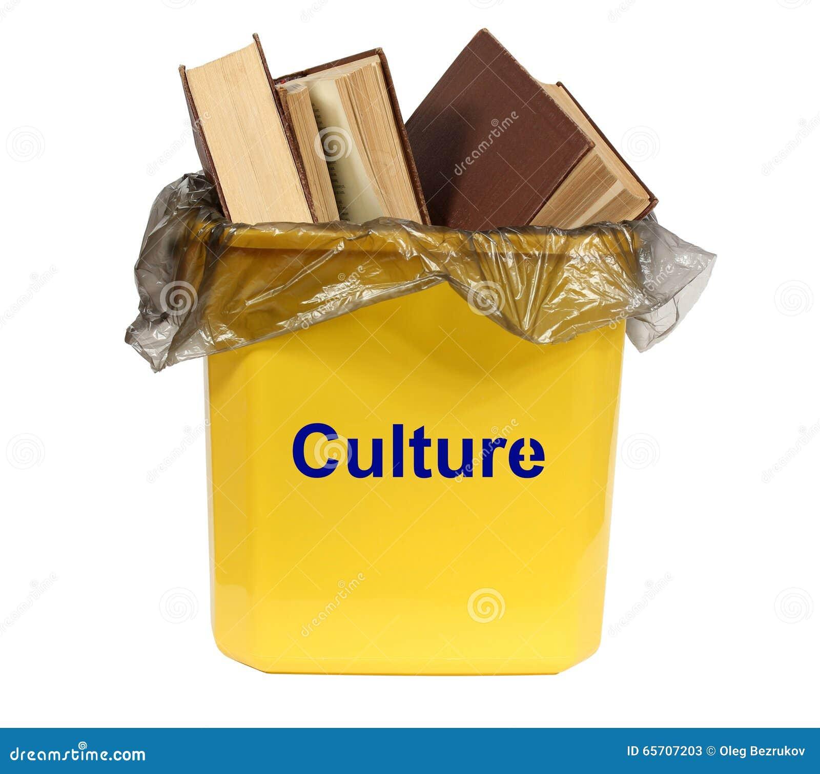 Πολιτισμός στο δοχείο