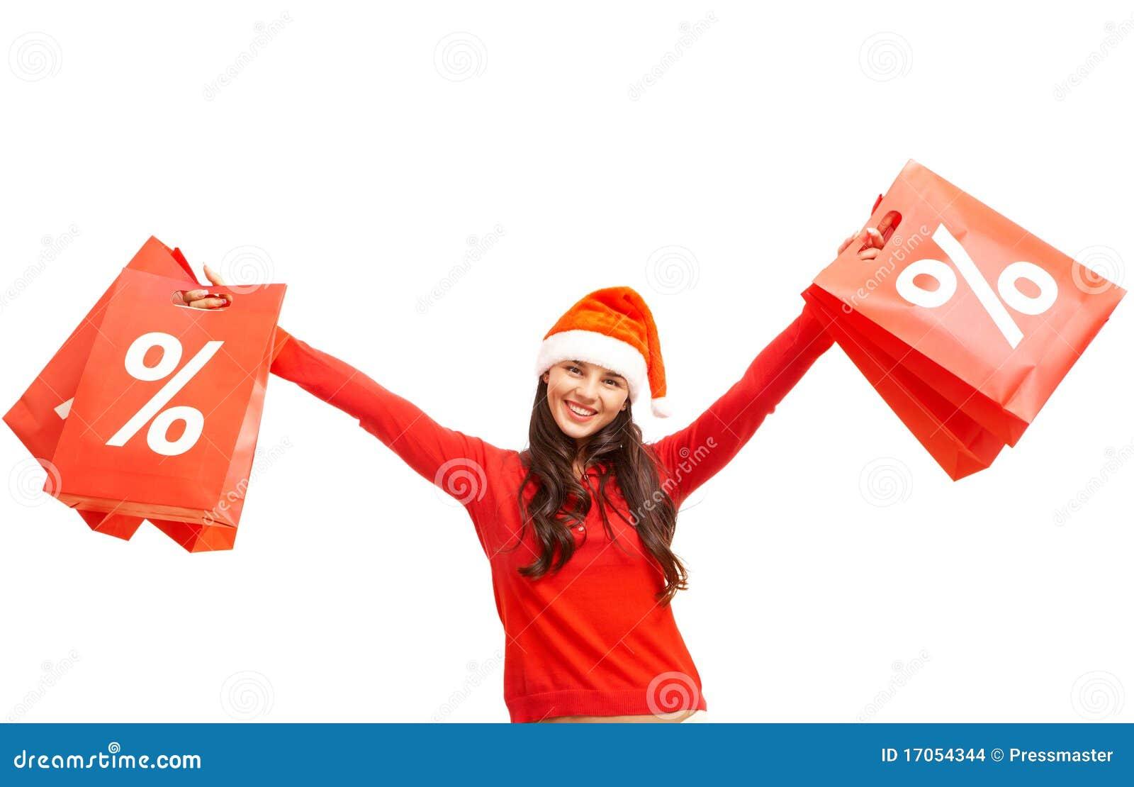 προσφορά Χριστουγέννων