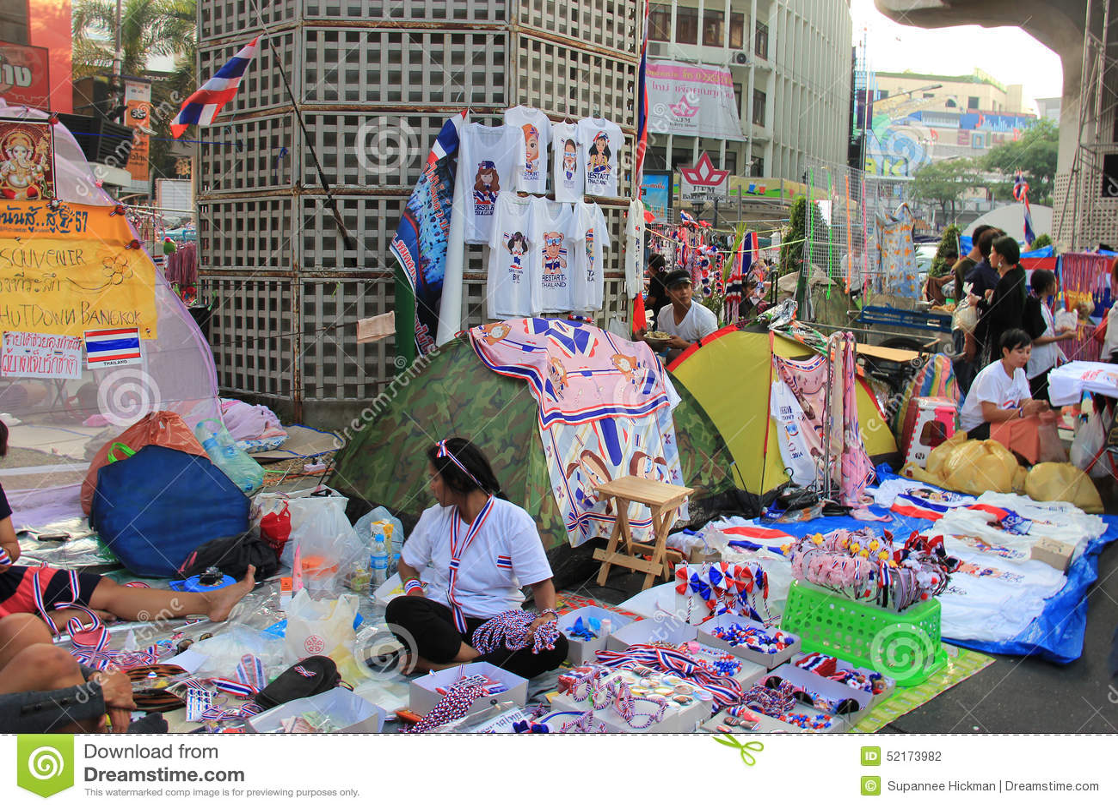 Προϊόντα για τους αντικυβερνητικούς διαμαρτυρομένους
