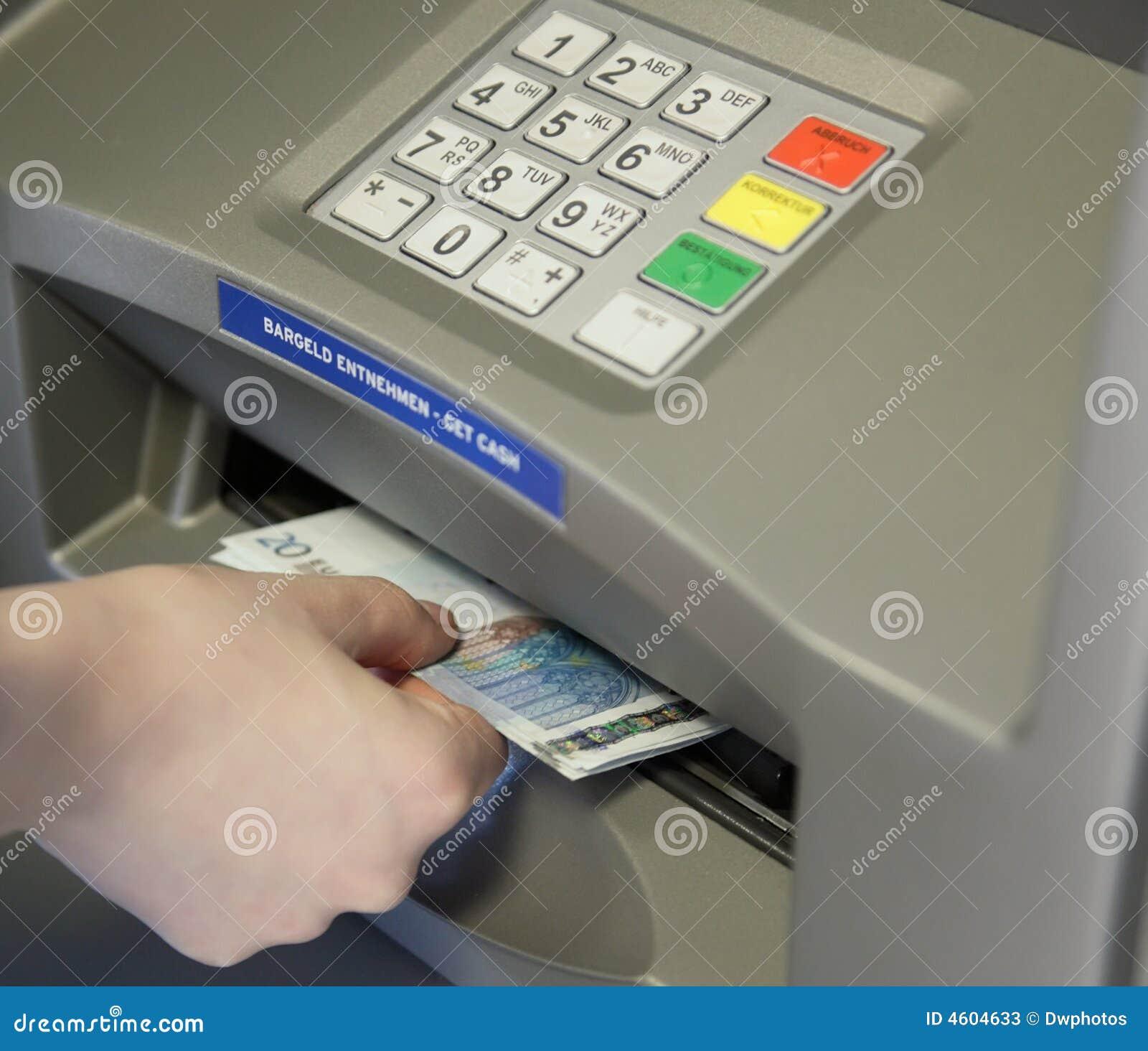 πρόσβαση ATM