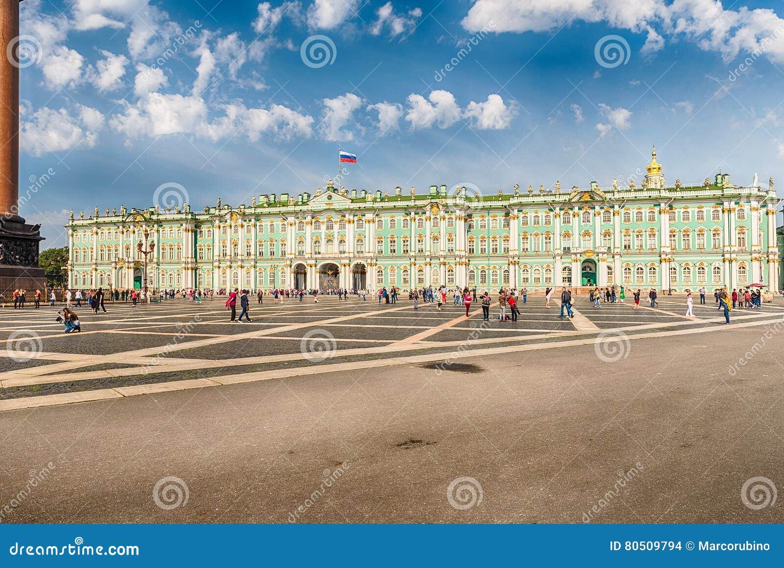 Πρόσοψη του χειμερινού παλατιού, μουσείο ερημητηρίων, Αγία Πετρούπολη, Ρ