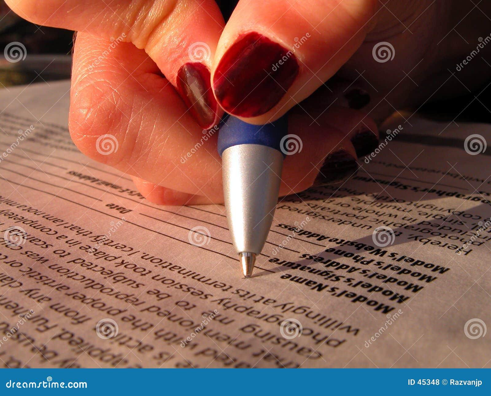 πρότυπη υπογραφή έκδοσης