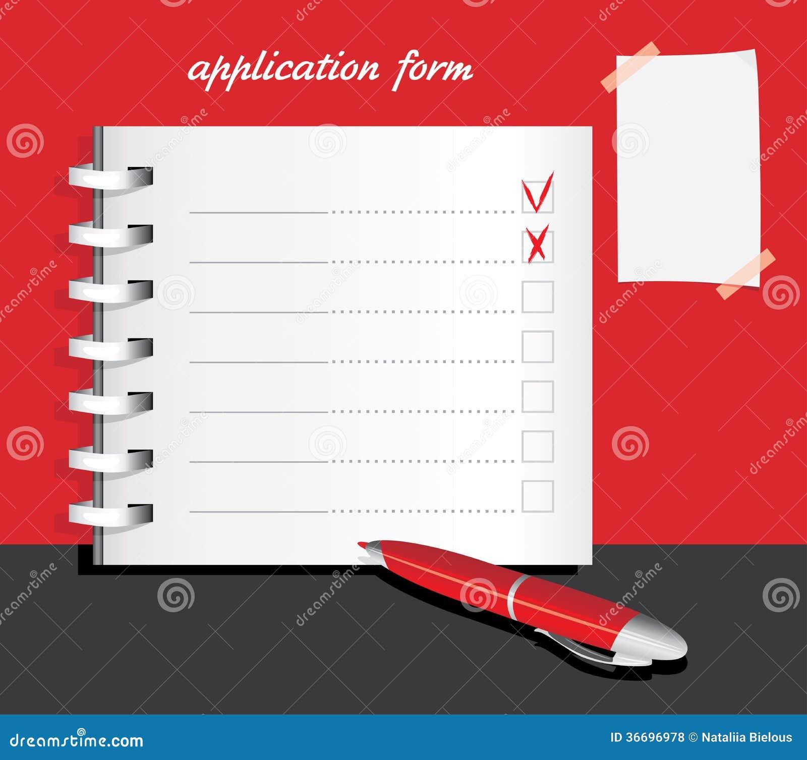 Πρότυπο αίτησης υποψηφιότητας