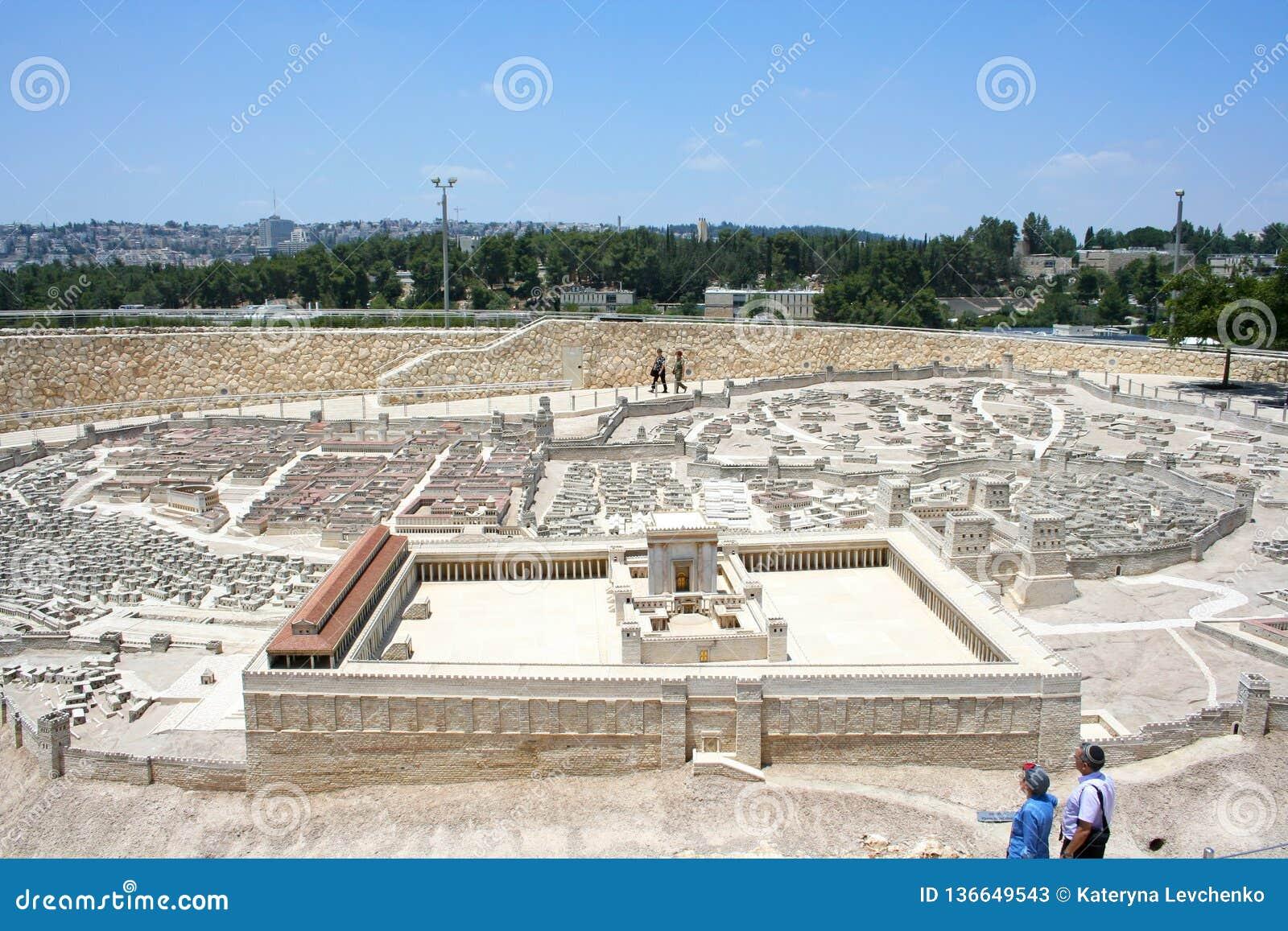 Πρότυπο κλίμακας της Ιερουσαλήμ στη δεύτερη περίοδο ναών, μουσείο του Ισραήλ