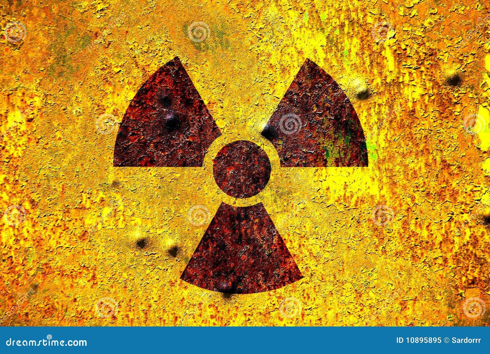 πυρηνική ακτινοβολία