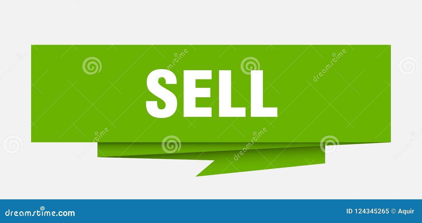 Πωλήστε