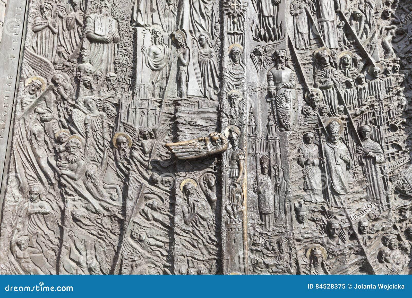 Πόρτα χαλκού, βασιλική καθεδρικών ναών του ιερού σταυρού, Opole, Πολωνία