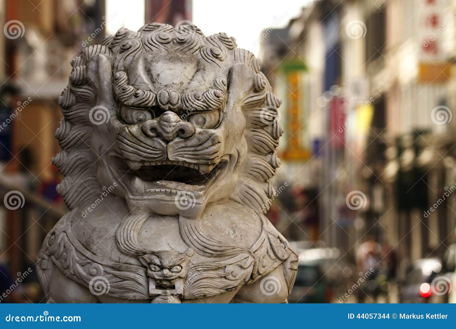 Πόλη 1 της Κίνας