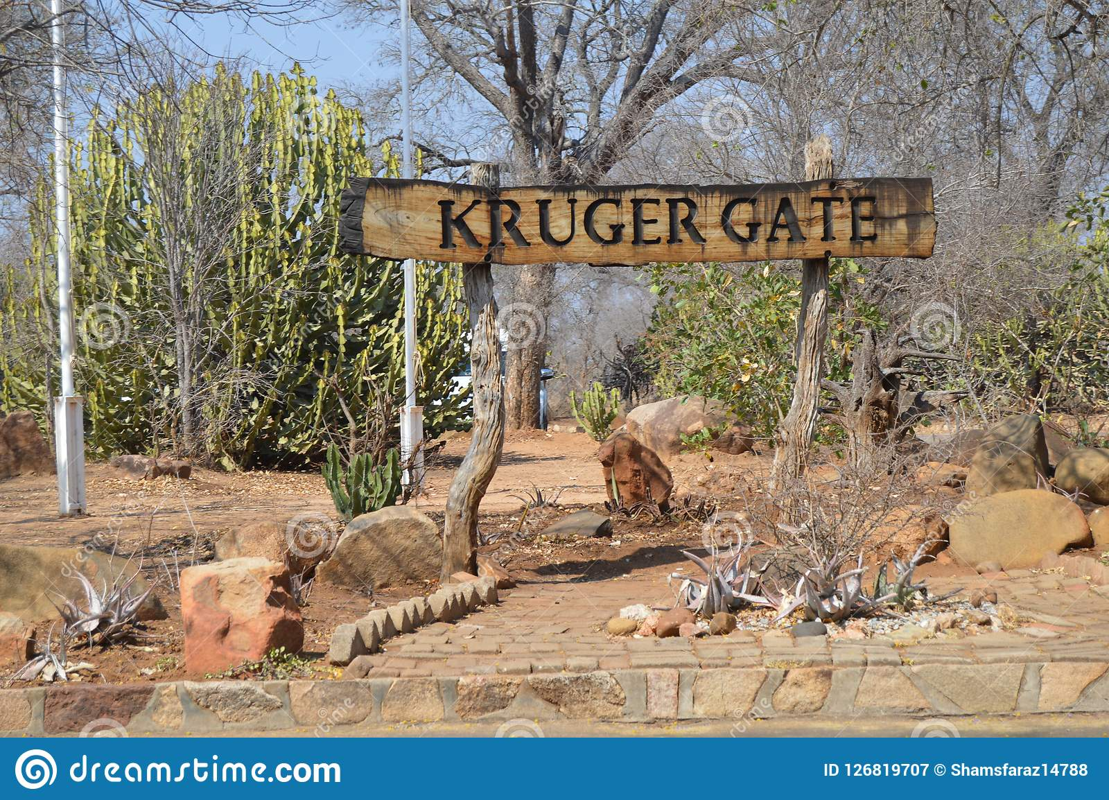 Πύλη Kruger, πύλη του Paul kruger στο εθνικό πάρκο Kruger
