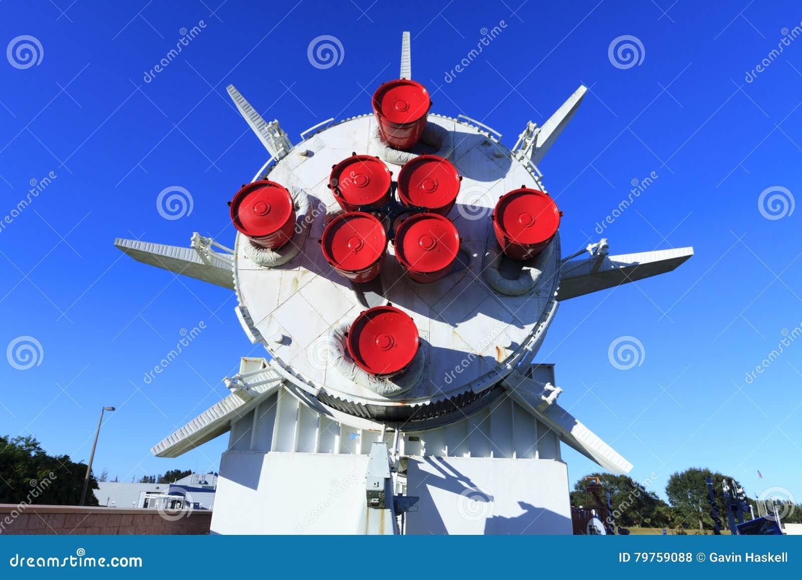 Πύραυλος του Κρόνου 1B στον κήπο πυραύλων
