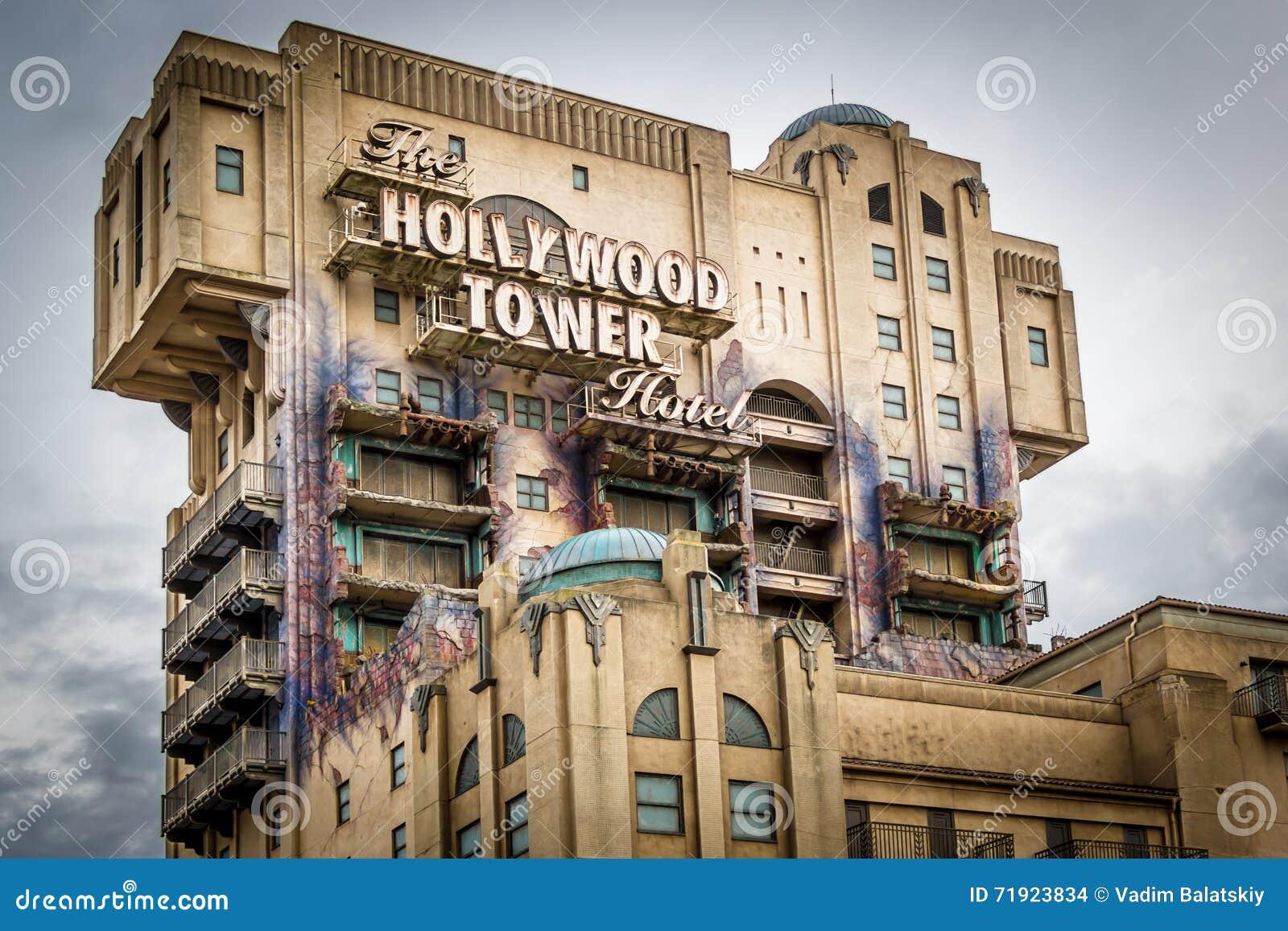 Πύργος του κτηρίου έλξης τρόμου