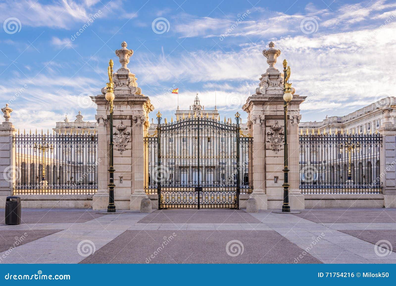 Πύλη στη Royal Palace της Μαδρίτης