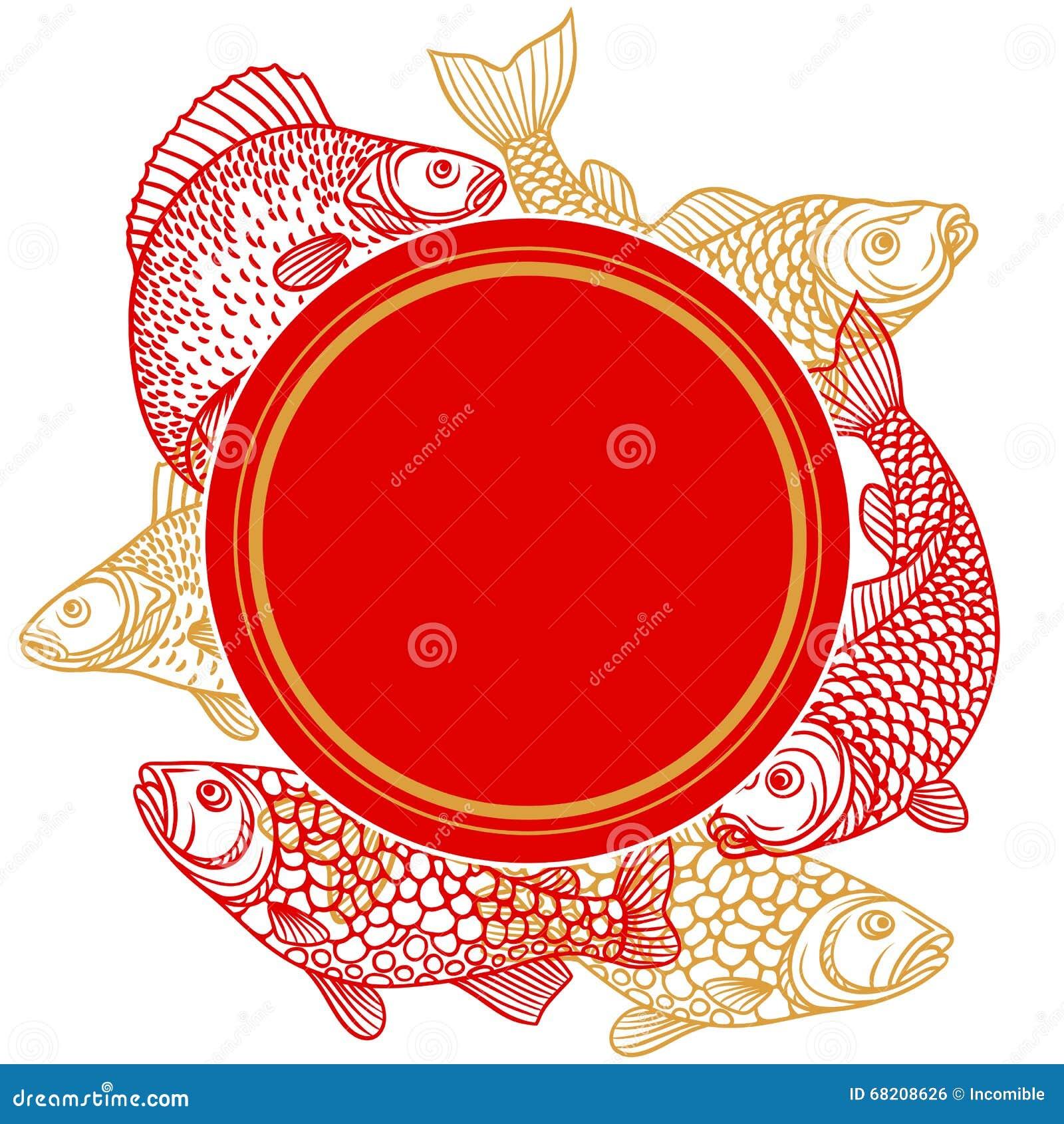 61bb4867d2bf Πλαίσιο κύκλων με τα διακοσμητικά ψάρια Εικόνα για το σχέδιο στις μπλούζες