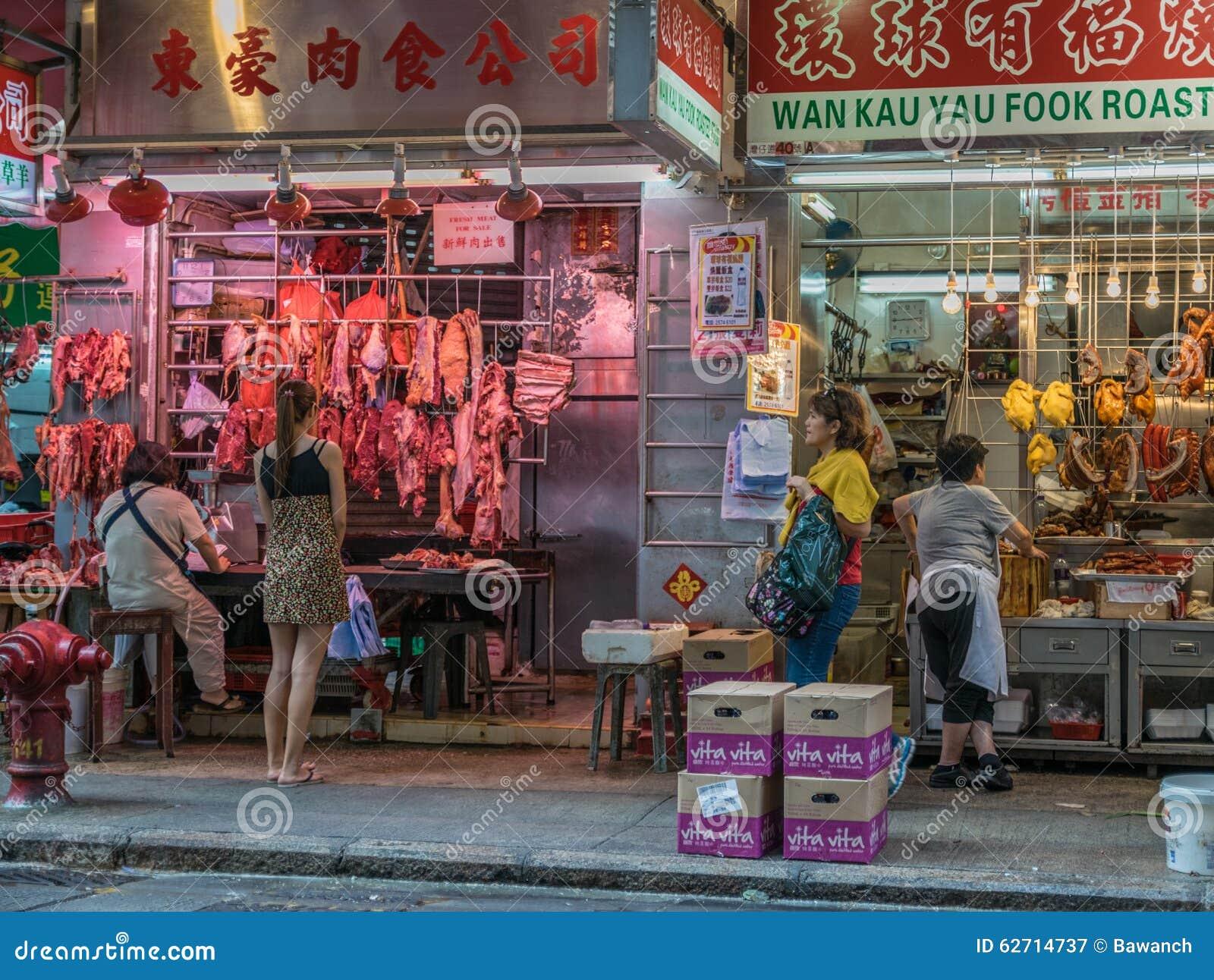 Πλανόδιοι πωλητές στο Χονγκ Κονγκ