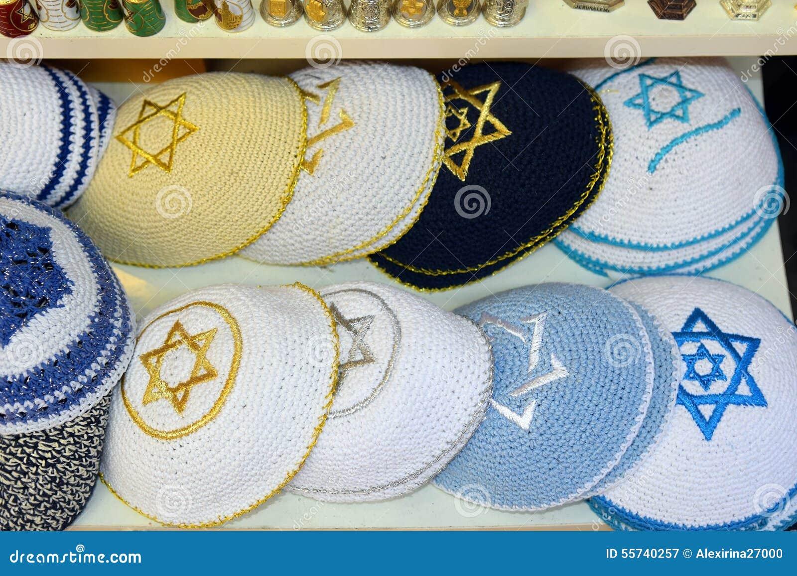 Πλεκτά εβραϊκά θρησκευτικά καλύμματα (yarmulke)