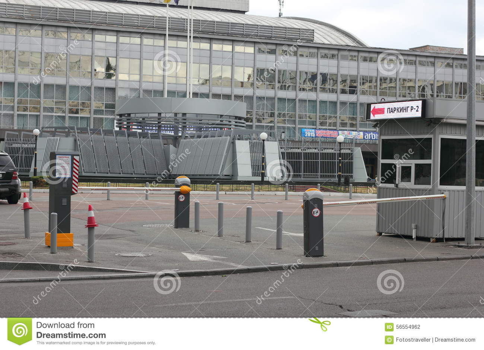 Download πληρωμένος χώρος στάθμευ&si Εκδοτική Φωτογραφία - εικόνα από parking, πύλη: 56554962