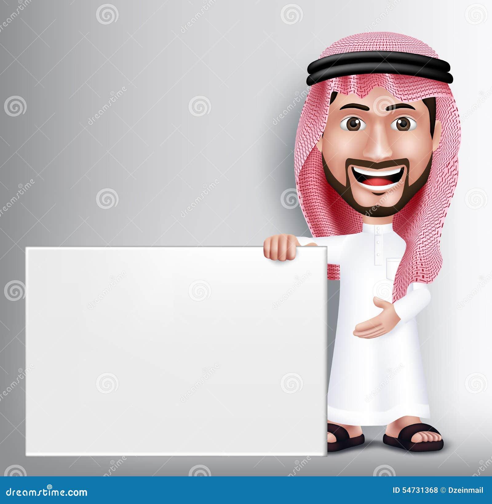 Ρεαλιστικός χαμογελώντας όμορφος Σαουδάραβας - αραβικός χαρακτήρας ατόμων