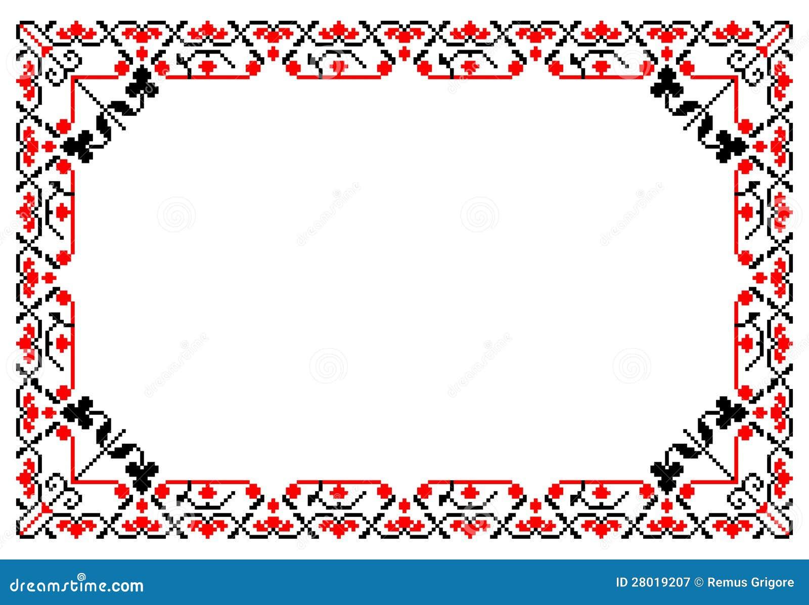 Ρουμανικό παραδοσιακό πλαίσιο