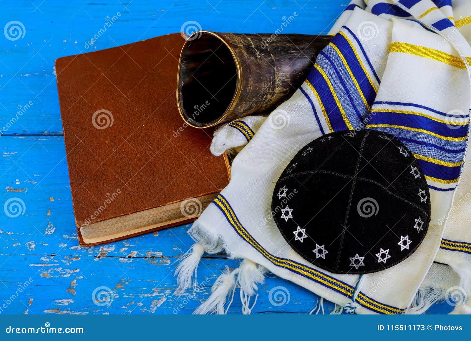 Σάλι προσευχής - εβραϊκό θρησκευτικό σύμβολο κέρατων Tallit και Shofar