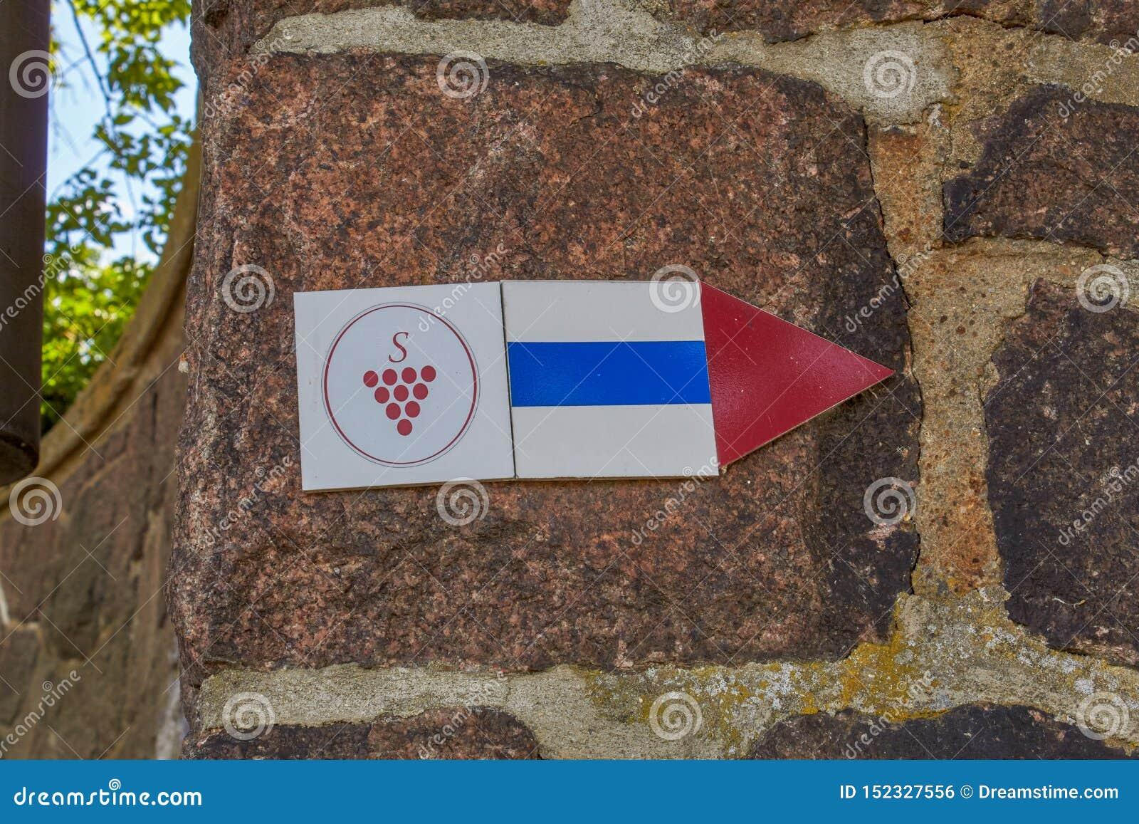 Σαξονικό σύμβολο ιχνών κρασιού